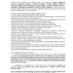 KRIVICNA PRIJAVA VUCIC GASIC 10.05.2018